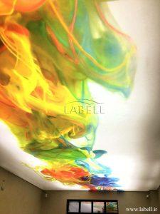 دفتر کمپانی labell در خاورمیانه
