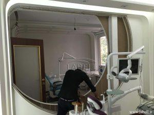 کلینیک دندانپزشکی واقع در تهران بلوار رسالت 1