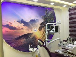 کلینیک دندانپزشکی واقع در تهران بلوار رسالت 3