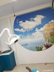 کلینیک دندانپزشکی واقع در تهران بلوار رسالت 4