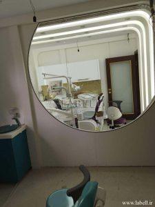 کلینیک دندانپزشکی واقع در تهران بلوار رسالت 5