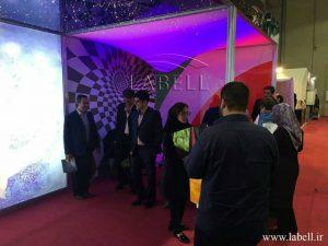 نمایشگاه صنعت ساختمان زنجان