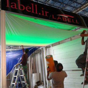 اجرای سقف Transparent با نورپردازی RGB