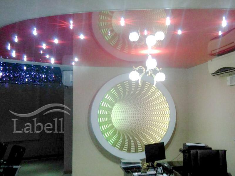 دفتر نمایندگی کمپانی لابل در شیراز