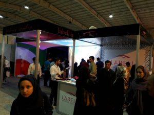 تجهیزات و لوازم خانه و آشپزخانه مدرن اصفهان