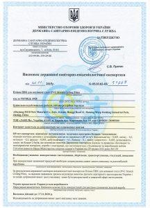 certificate-003