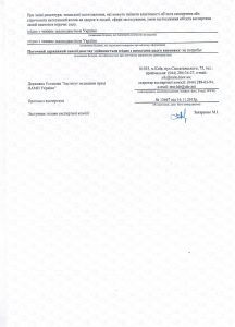 certificate-004