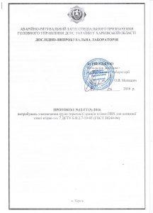 certificate-005