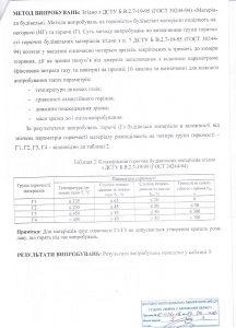 certificate-007