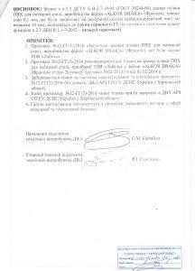 certificate-009