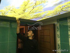 منزل مسکونی تبریز