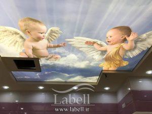 بيمارستان بقية الله علی آباد کتول