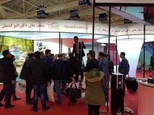 اختتامیه هفتمین نمایشگاه میدکس تهران
