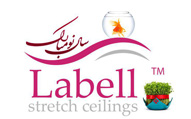کمپانی لابل
