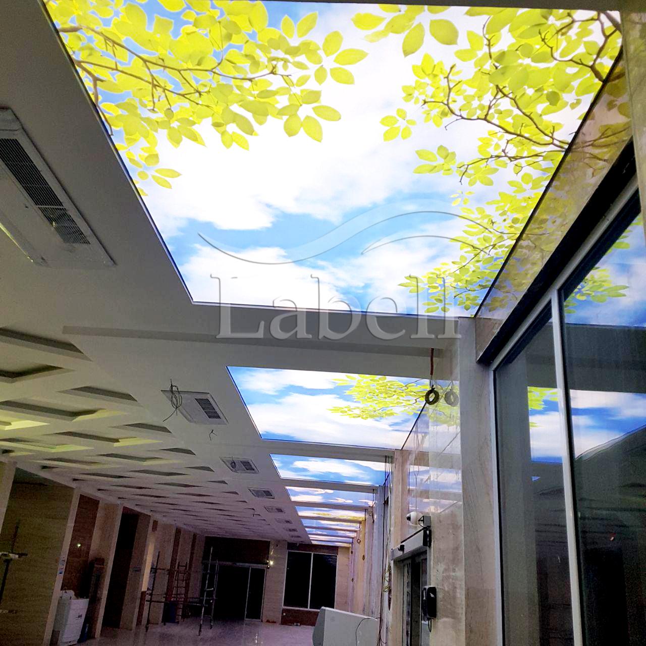 بیمارستان امام حسین کرمانشاه
