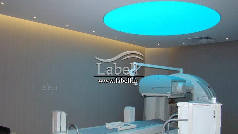 سقف کشسان در بیمارستان ها