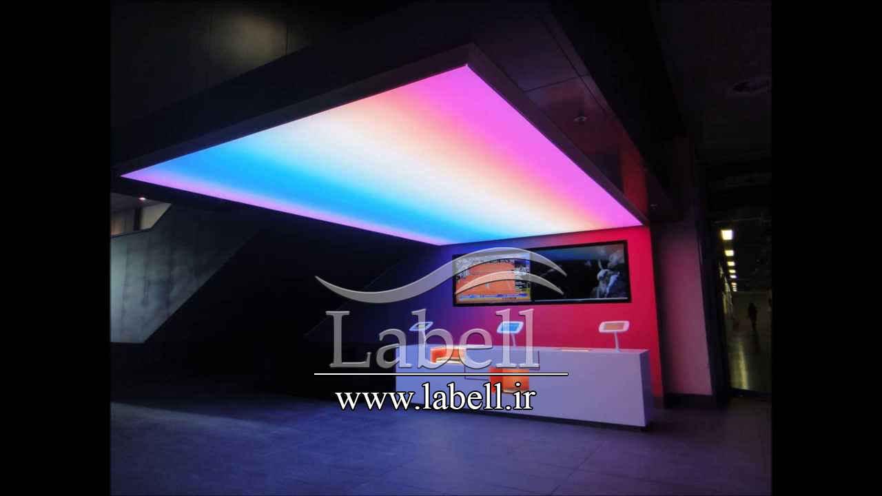 نورپردازی در سقف کشسان