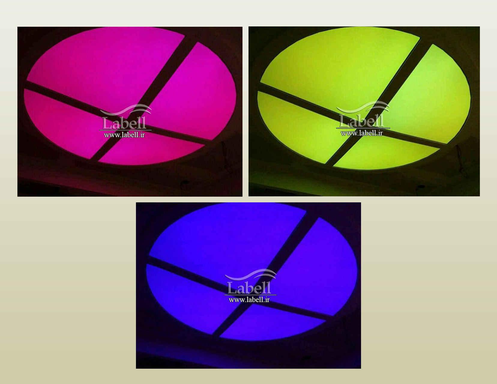 نورپردازی RGB در سقف کشسان