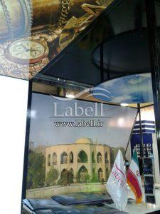 گزارش تصویری غرفه سقف های کشسان لابل در نمایشگاه تبریز