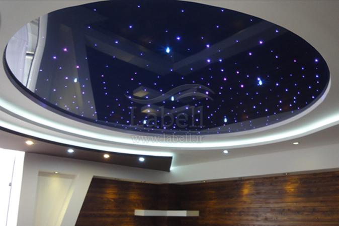 آسمان ستاره ای در سقف کششی