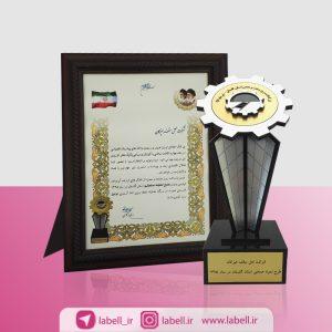 تقدیر استاندار استان گلستان از گروه صنعتی لابل به عنوان طرح نمونه صنعتی