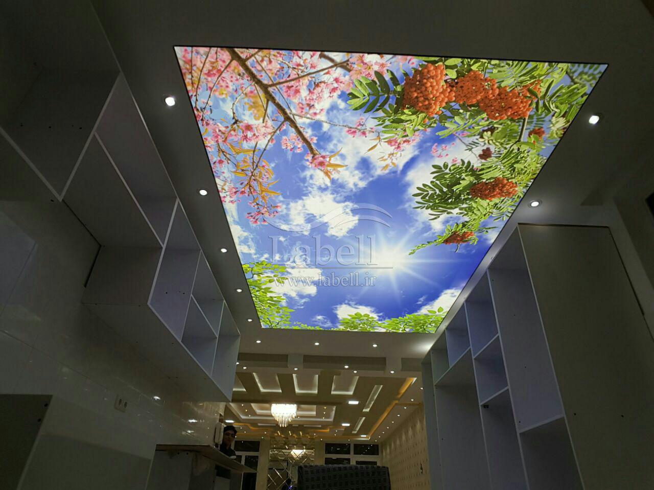 نمونه اجرایی سقف کششی چاپی