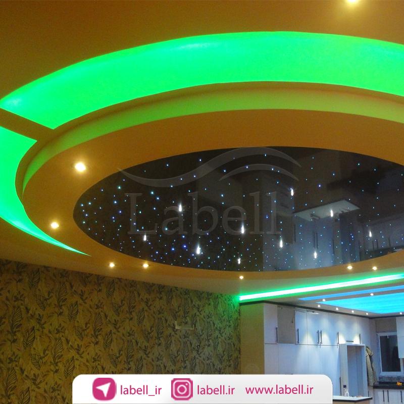 نورپردازی سقف کششی