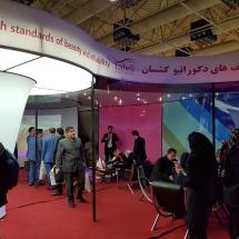 اختتامیه-هفتمین-نمایشگاه-بین-المللی-میدکس-تهران-13