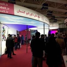 اختتامیه-هفتمین-نمایشگاه-بین-المللی-میدکس-تهران-3