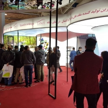 اختتامیه-هفتمین-نمایشگاه-بین-المللی-میدکس-تهران-8
