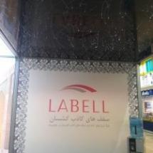 تجهیزات و لوازم خانه و آشپزخانه مدرن اصفهان (8)
