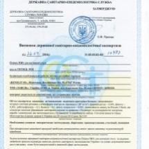 گواهینامه لابل 1