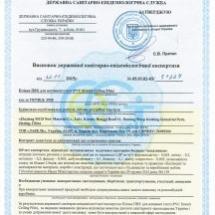 گواهینامه لابل 3