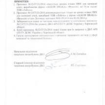 گواهینامه لابل9