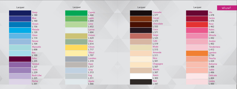 تنوع رنگ پارچه کشسان لابل