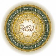 ornament-گل-تذهیب-اسلیمی (197)