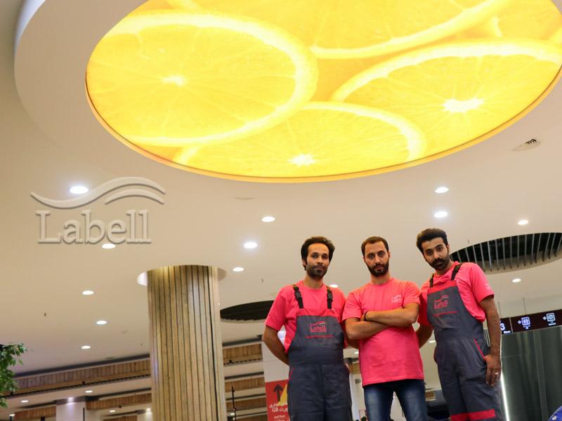 اجرای سقف کششی لابل در مجتمع تجاری پالادیوم تهران