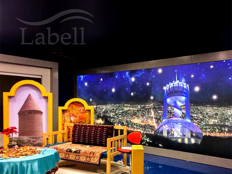 دیوارپوش کشسان لابل در برنامه تلویزیونی