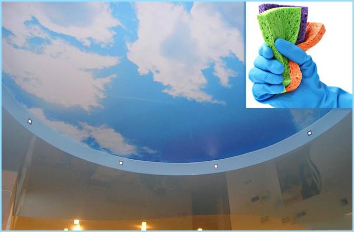 چگونه سقف کشسان را تمیز کنیم