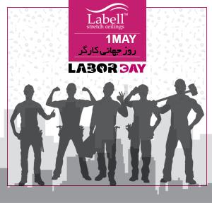 روز جهانی کارگر گرامی باد