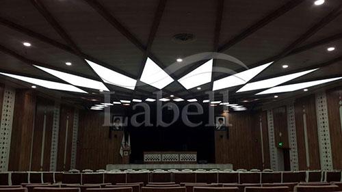سقف کشسان مشهد