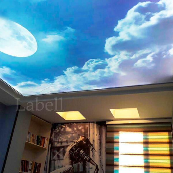 سقف آسمان