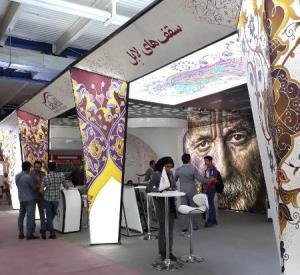 لابل در نمایشگاه صنعت ساختمان