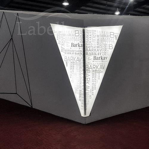 اهواز طراحی غرفه نمایشگاهی