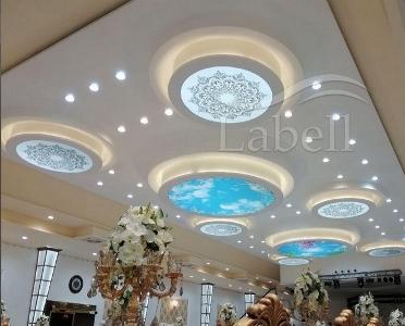 سقف کشسان لابل و نورپردازی در مکان های مجلل