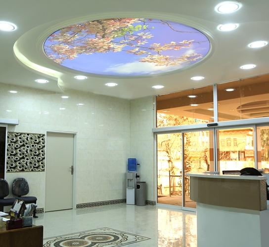 بیمارستان شهدای گمنام تهران سقف کشسان