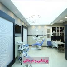 پزشکی و درمانی
