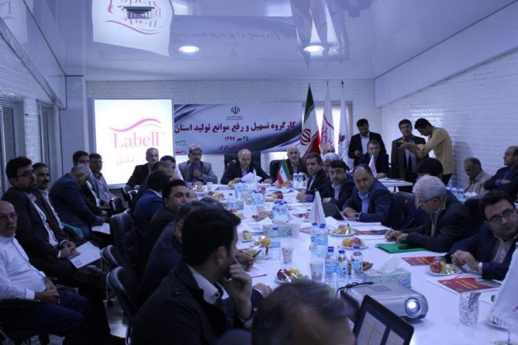 برگزاری کارگروه تسهیل و رفع موانع تولید استان گلستان