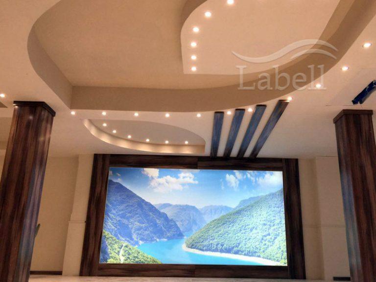 سقف کشسان در هتل پیام اراک