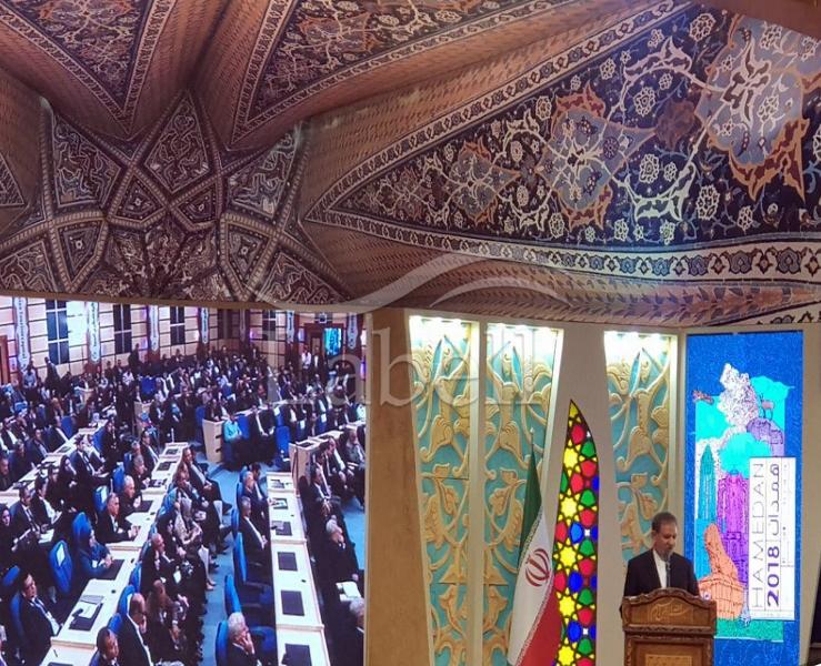 سقف کشسان لابل در همایش آسیایی، همدان 2018